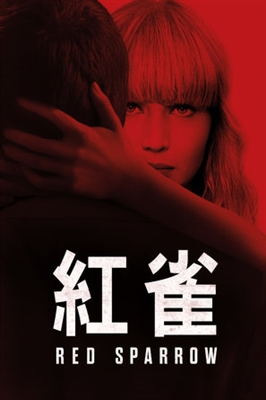 Red Sparrow poster #1564948