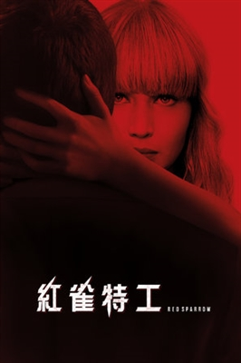 Red Sparrow poster #1564949