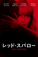 Red Sparrow #1564950 movie poster