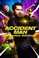 Accident Man #1565103 movie poster