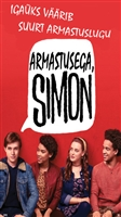 Love, Simon #1565138 movie poster