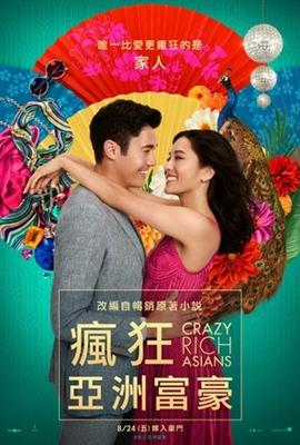 Crazy Rich Asians poster #1565228