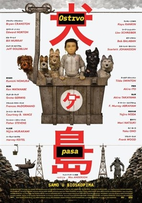 Isle of Dogs poster #1565314