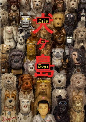 Isle of Dogs poster #1565433