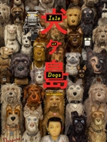 Isle of Dogs #1565434 movie poster