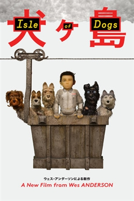 Isle of Dogs poster #1565435