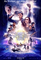Ready Player One #1565589 movie poster