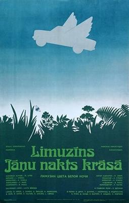 Limuzins Janu nakts krasa poster #1565597
