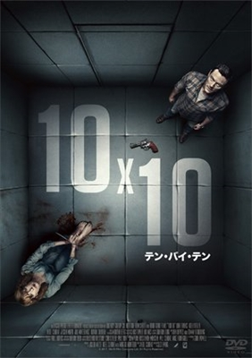 10x10 poster #1565959
