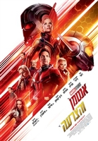 Ant-Man and the Wasp #1566240 movie poster