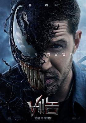 Venom poster #1566533