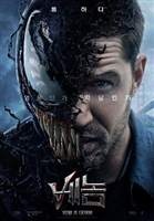 Venom #1566533 movie poster