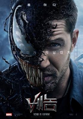 Venom poster #1566534