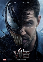 Venom #1566534 movie poster