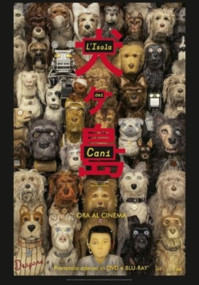 Isle of Dogs poster #1566545