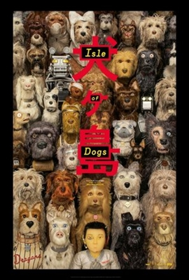 Isle of Dogs poster #1566552
