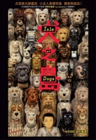 Isle of Dogs #1566557 movie poster
