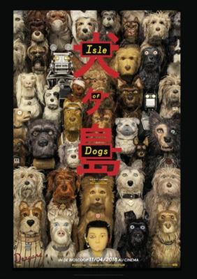 Isle of Dogs poster #1566558
