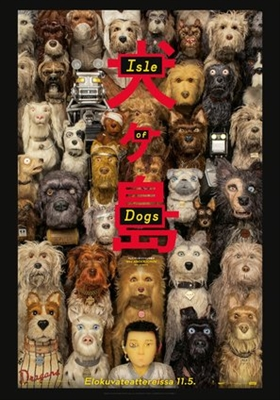 Isle of Dogs poster #1566564