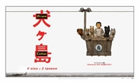 Isle of Dogs #1566565 movie poster