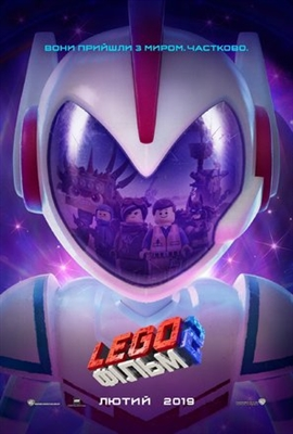 The Lego Movie 2: The Second Part poster #1566627