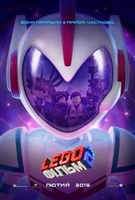 The Lego Movie 2: The Second Part #1566627 movie poster