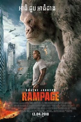 Rampage poster #1566716