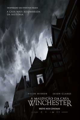 Winchester poster #1568153