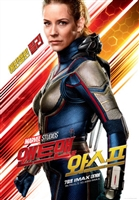 Ant-Man and the Wasp #1568354 movie poster