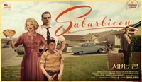 Suburbicon #1568491 movie poster
