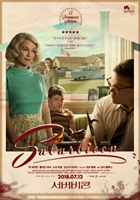 Suburbicon #1568492 movie poster