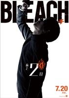Bleach movie poster