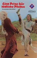 Shen tui tie shan gong movie poster