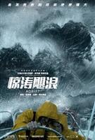Adrift #1569414 movie poster