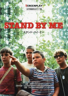 Stand by Me poster #1569468