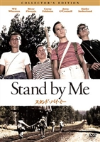Stand by Me #1569469 movie poster