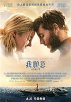 Adrift #1569571 movie poster