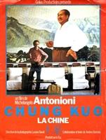 Chung Kuo - Cina movie poster