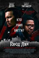 City of Lies movie poster