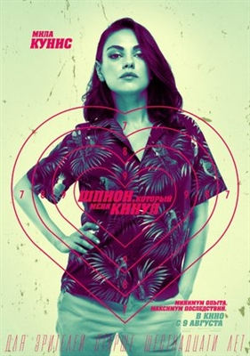 The Spy Who Dumped Me poster #1570014