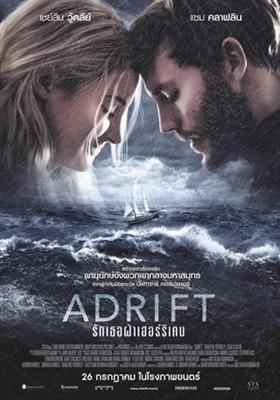 Adrift poster #1570421
