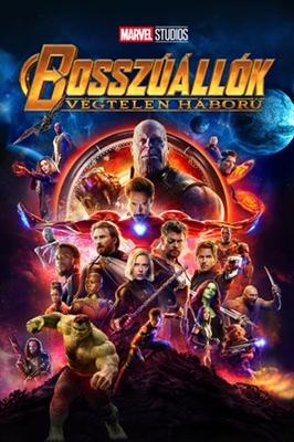 Avengers: Infinity War  poster #1570734