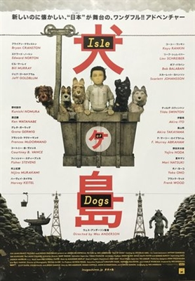 Isle of Dogs poster #1570786