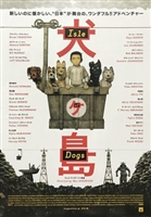 Isle of Dogs #1570786 movie poster