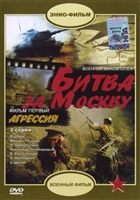 Bitva za Moskvu movie poster