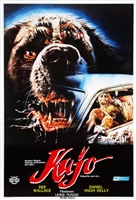 Cujo #1571052 movie poster