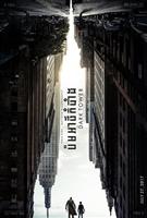 The Dark Tower  movie poster