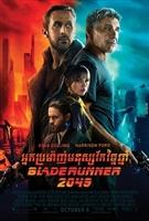 Blade Runner 2049 #1571450 movie poster
