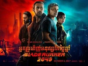Blade Runner 2049 poster #1571451