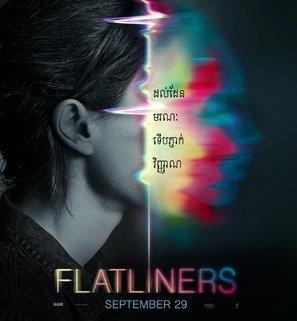 Flatliners poster #1571454